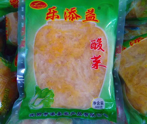 北京乐添益酸菜